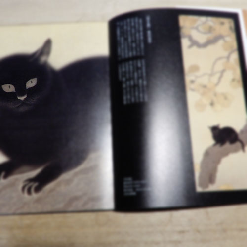 『猫の絵画館』