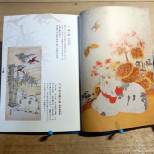 『江戸猫 浮世絵猫づくし』