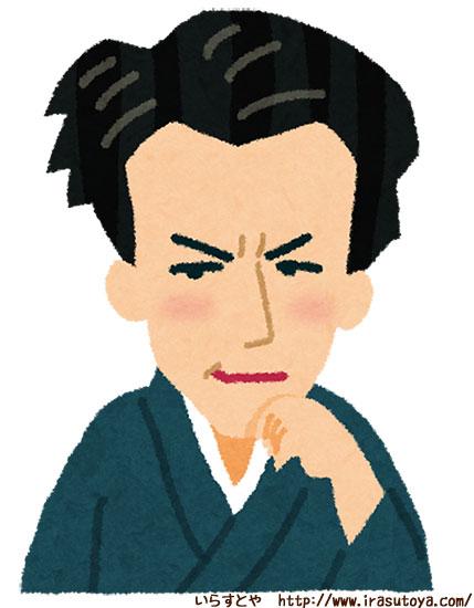 芥川龍之介の似顔絵