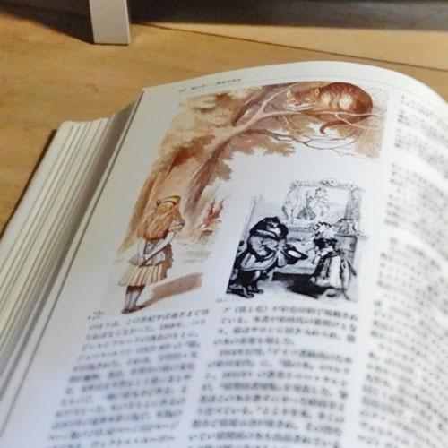 ウムリッヒ・クレヴァー『猫の本』