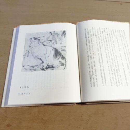 今村与志雄『猫談義 今と昔』