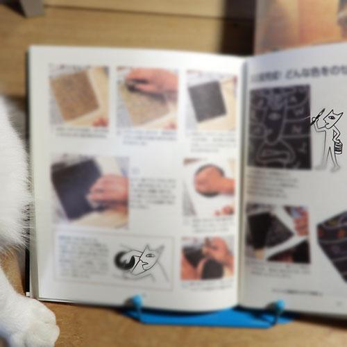 『とことん猫版画』