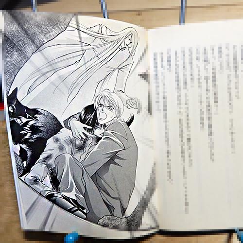 秋山こお『王様な猫と調教師』