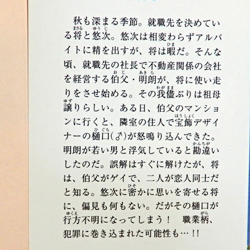 新田一実『キャットテールレポート No.5』