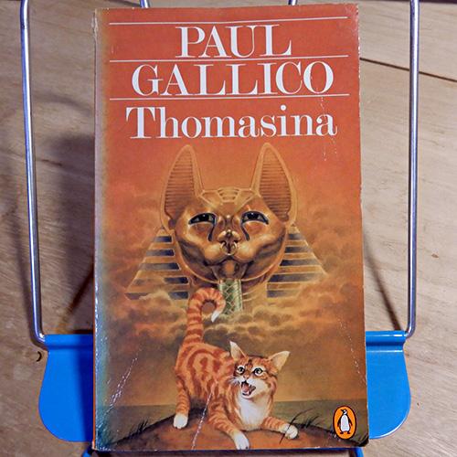 ポール・ギャリコ『トマシーナ』