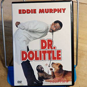 映画『エディー・マーフィ ドクター・ドリトル』