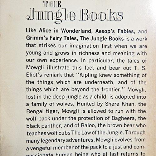 キップリング『ジャングル・ブック』