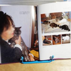 フジ子・ヘミング『ピアノがあって、猫がいて』