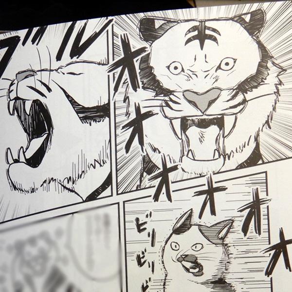卯月よう『ネコ先輩さすがです!』
