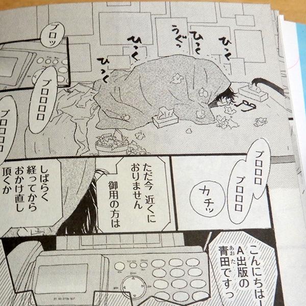 斉藤倫『ノーにゃんこノーライフ』